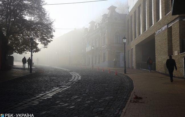 С завтрашнего дня в Украине начнется существенное похолодание
