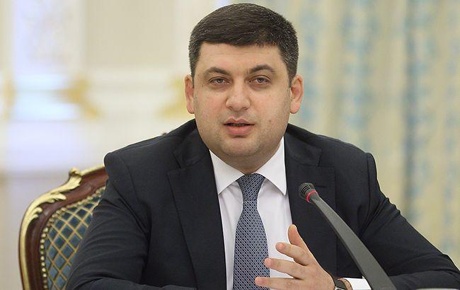 Фото: Прем'єр-міністр України Володимир Гройсман (РБК-Україна)