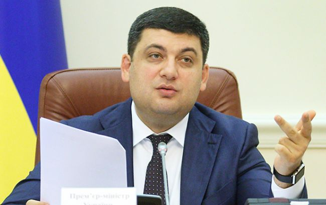 Фото: Гройсман заяви про відсторонення Василишина з посади заступника міністра охорони здоров'я