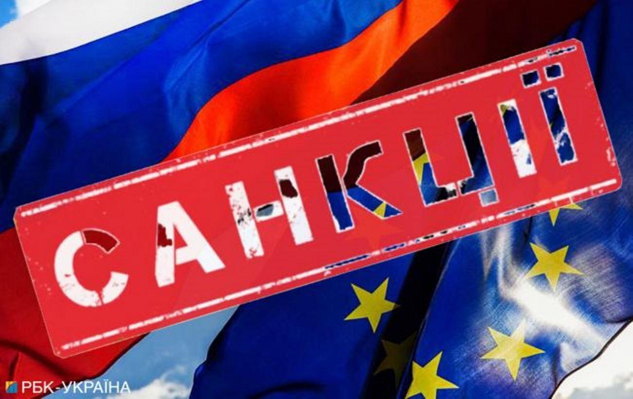 ЄС ще на рік продовжив кримський пакет санкцій проти Росії