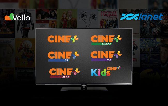 Каналы Cine+ от компании Volia теперь доступны клиентам сети Lanet