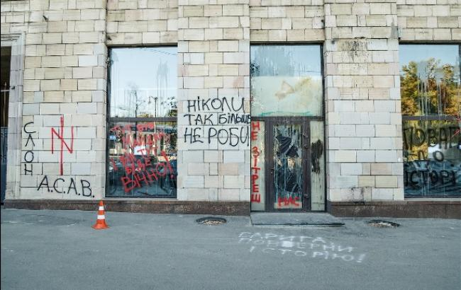"""Можно ли реставрировать """"Иконы Революции""""?: Появился ответ"""