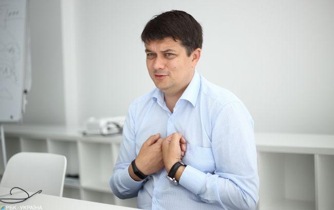 """""""Слуга народа"""" выдвинет Разумкова на пост спикера Рады"""
