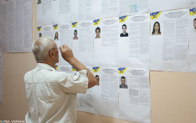 Во Львовской области открыли дело по факту массового изменения места голосования