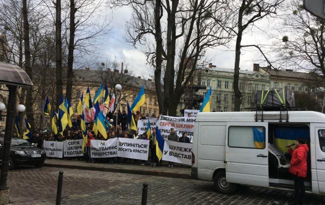 Фото: мітинг 6 березня