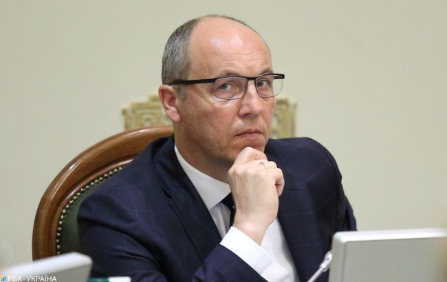 Парубий спрогнозировал сроки созыва новой Рады