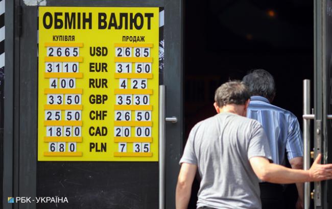 Курсы гривны к доллару снова падает (Виталий Носач, РБК-Украина)