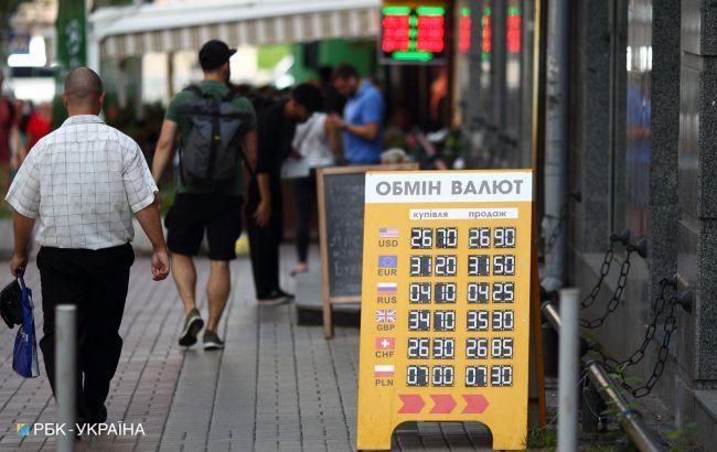Експерти дали прогноз курсу долара на період передвиборної кампанії