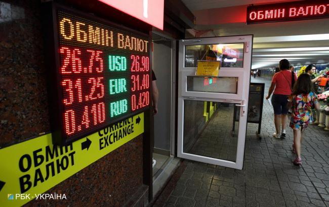 Готівковий курс долара в продажу перевищив 27 гривень/долар