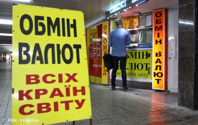 Курсовые качели: как валютный рынок отреагировал на президентские выборы