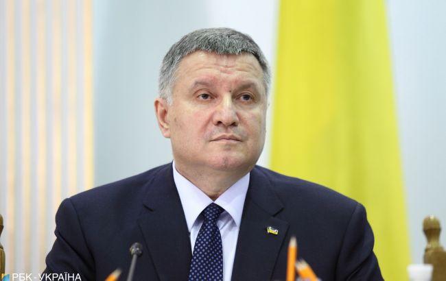 Аваков покинул пост главы МВД. Рада приняла отставку министра