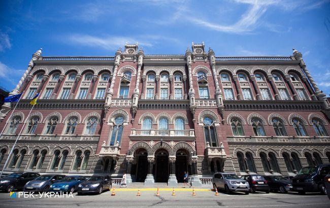 НБУ назвал причины всплеска инфляции в Украине