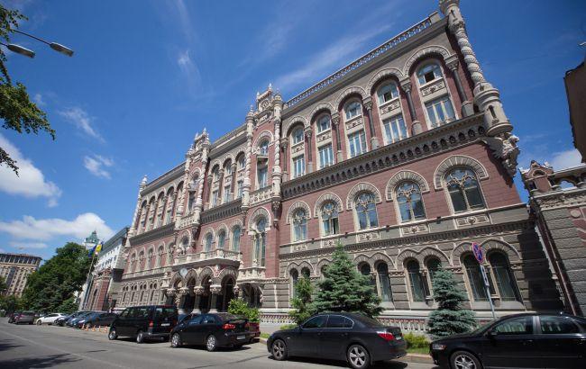 В Офисе президента призвали прекратить конфликт в руководстве НБУ