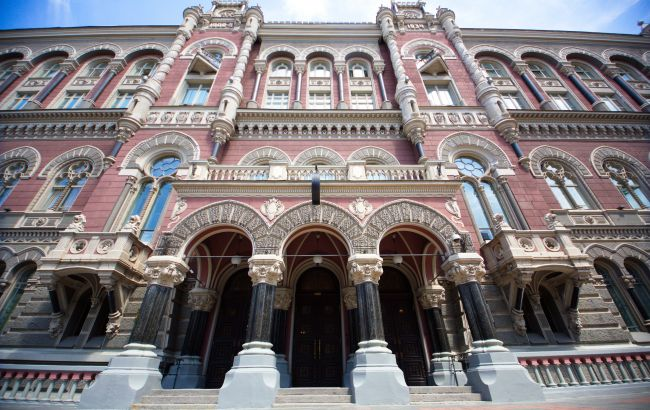 НБУ зафіксував відтік іноземних інвестицій з України