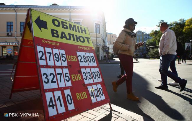 Українці у вересні продали валюти на 215 млн доларів більше, ніж купили