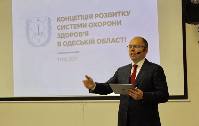 Фото: Максим Степанов на презентації