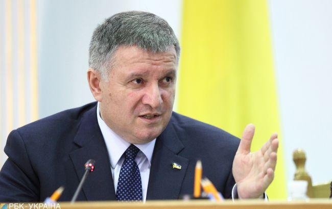 Аваков не исключает, что МВД может возглавить женщина
