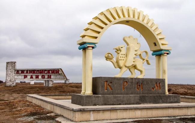 Адекватные в Мордоре еще есть!: Около 12% россиян выступили за возвращение Крыма Украине