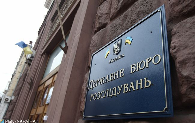 """ДБР оголосило про підозру двом топ-менеджерам банку """"Фінанси і кредит"""""""