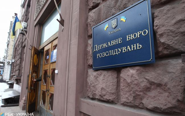 Будівлю ДБР в Києві взяли під державну охорону