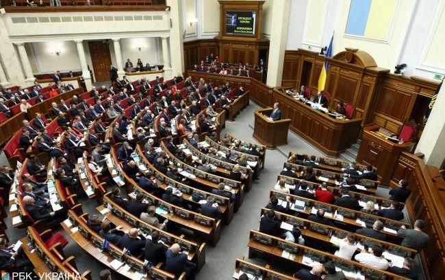 Рада не включила законопроект Зеленского в повестку дня