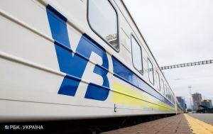 UZ Cargo сформируют до середины лета, - Эзугбая
