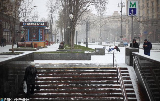 Погода на сегодня: в Украине дожди, местами со снегом, температура до +7