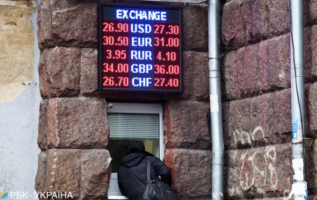 Украинцы за последний месяц продали валюты больше, чем купили