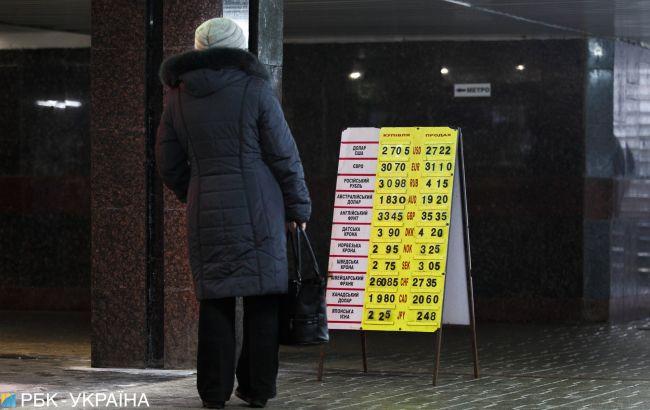 Міжбанк відкрився невеликим зниженням курсу долара