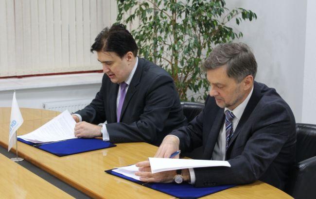 Фото: підписання меморандуму