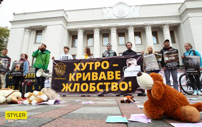 Фото: Акция за запрет производства меха в Украине (РБК-Украина)