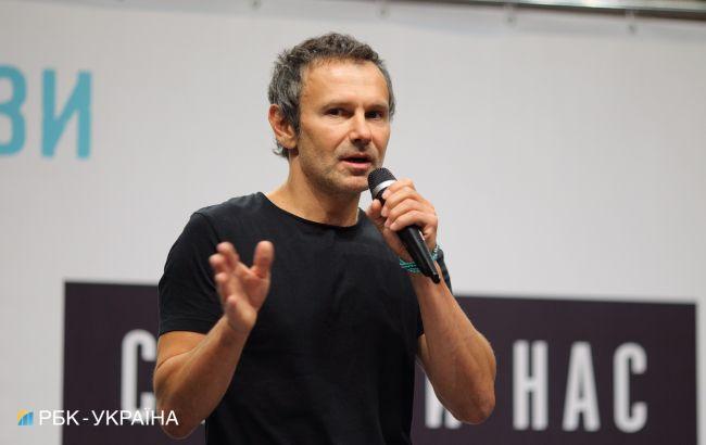 Вакарчук представив партію, яка піде на парламентські вибори