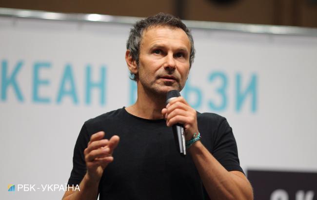 Святослав Вакарчук (фото: РБК-Украина/ Виталий Носач)