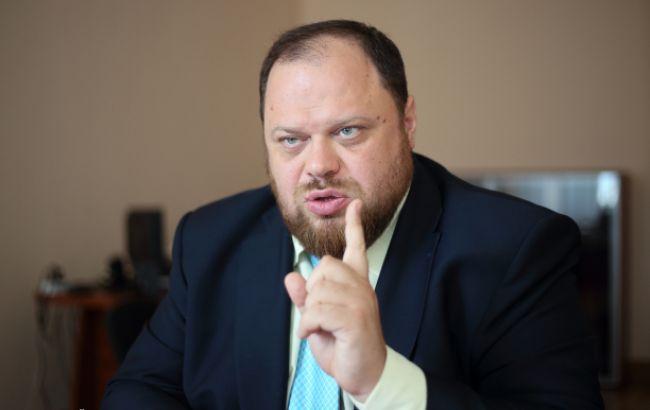 Руслан Стефанчук: Проблемы в работе Рады можно было бы решить путем введения двухпалатного парламента