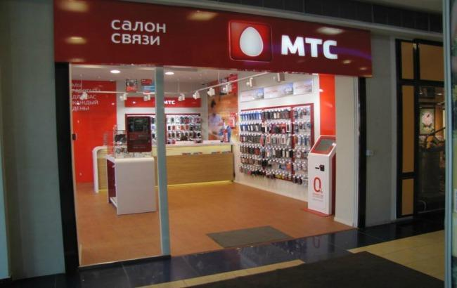 Фото: МТС продав свій узбецький бізнес (koltso-kazan.ru)