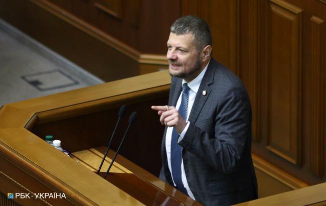 Холодницкий подав подання на зняття недоторканності з депутата Мосійчука