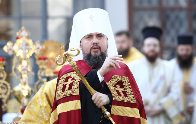 """Епифаний заявил о """"гибридном признании"""" ПЦУ в мире"""