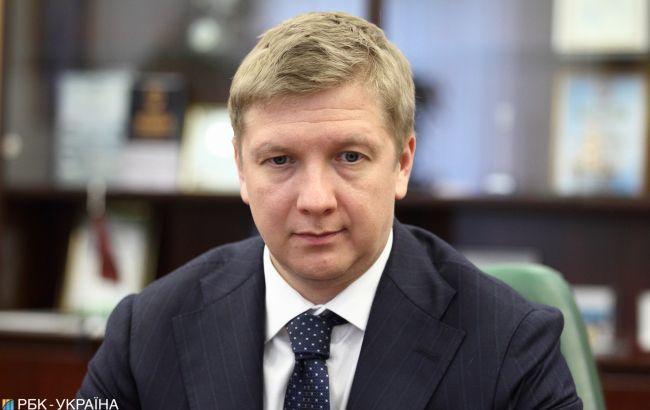 Незалежний оператор ГТС України почне працювати з 1 січня