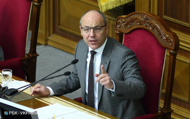 Рада може проголосувати за ЦВК наступного тижня, - Парубій