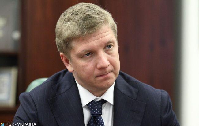 """Коболєв назвав необхідні запаси газу без транзитного контракту з """"Газпромом"""""""
