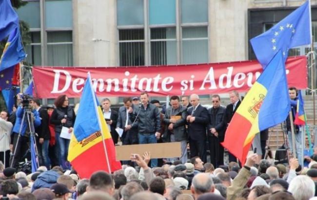 Фото: мітинг у Молдові
