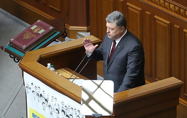 Петро Порошенко розповів народним депутатам про те, яким йому бачиться майбутнє України