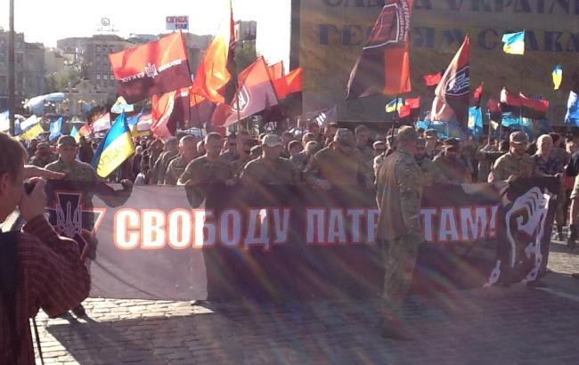Фото: марш добровольческих батальонов в Киеве