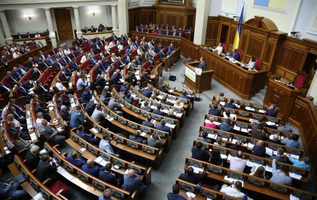 Фото: Верховна Рада України (Віталій Носач)