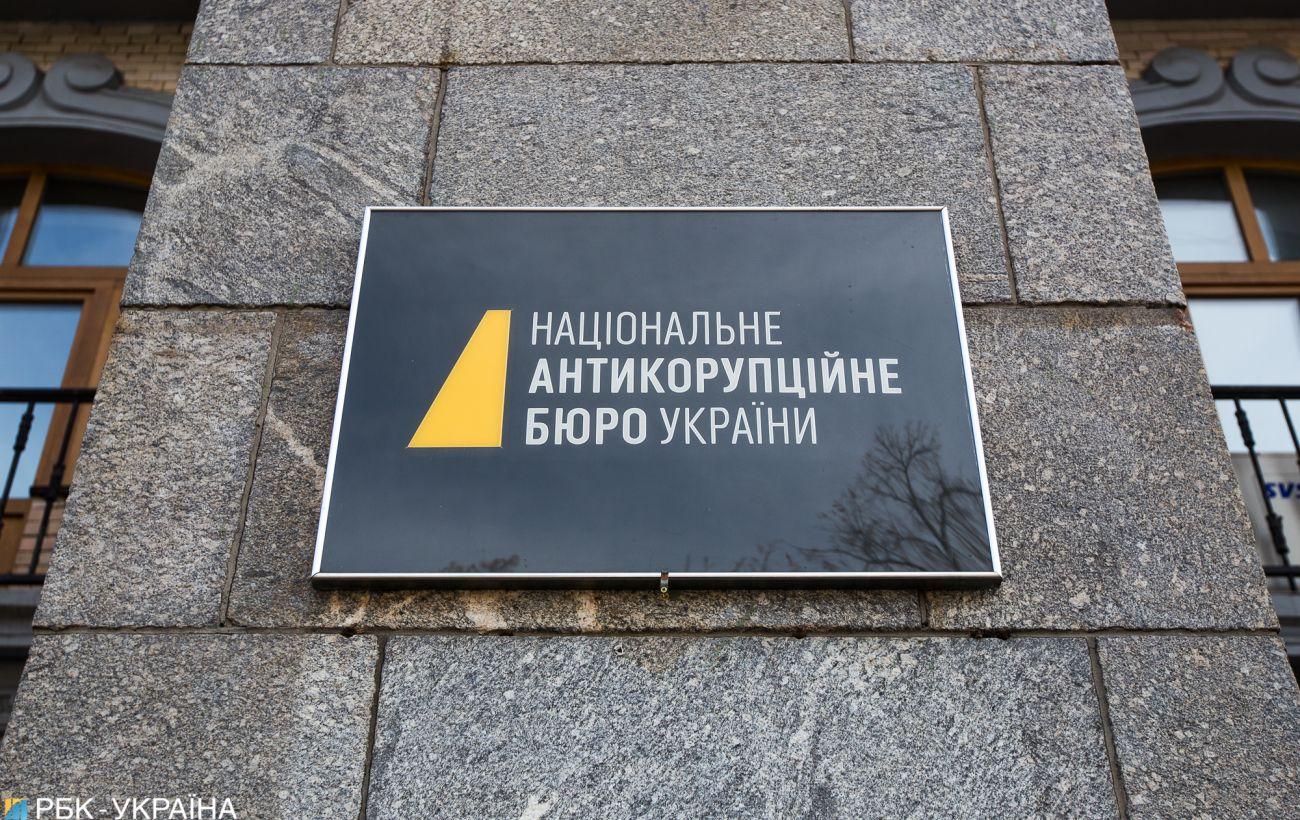 """НАБУ проводить обшуки у члена правління """"Укрзалізниці"""""""