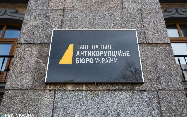 """НАБУ заявило про викриття масштабної схеми в порту """"Южний"""""""