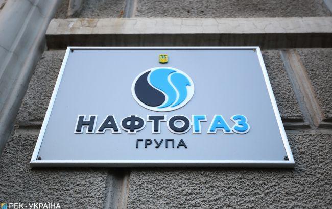 """""""Інтерпайп"""" Пінчука пояснив завищення цін на труби для """"Нафтогазу"""" особливою конструкцією сполук"""