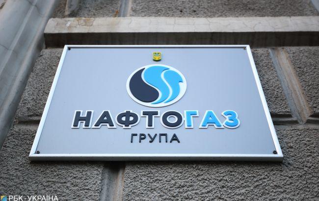 """""""Нафтогаз"""" уклав сервісний контракт для підвищення видобутку газу"""