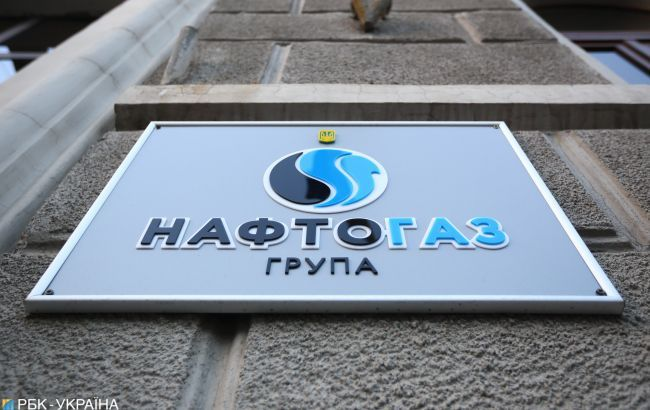 """""""Нафтогаз"""" назначил руководителя для ТЭЦ Дубневичей"""