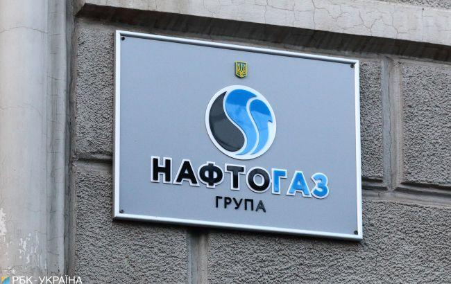 """Кабмін дозволив """"Нафтогазу"""" підписати договір про транзит з """"Газпромом"""""""